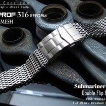 Strapcode 18mm Milanese Mesh Band, Brushed (05)