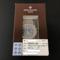 Patek Philippe Nautilus 40th Anniversary Limited Edition (...
