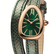 Bulgari Serpenti Skin Pink Gold / Green
