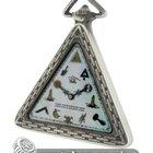 Golay Vintage Masonic