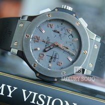 Hublot As A Tribute to the vision of the UAE