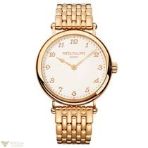 Patek Philippe Calatrava Rose Gold Ladies Watch with Bracelet
