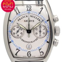 Franck Muller Cintree Curvex Blue Limited 25 Pieces