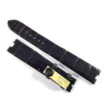 Chopard 18mm / 16mm shiny black alligator leather strap NEW
