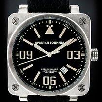 Poljot Time Wings of Motherland Cube Vostok 2416 Vintage Watch...