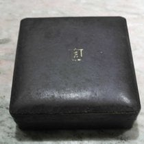 Eberhard & Co. vintage watch box leather brown rare rare rare