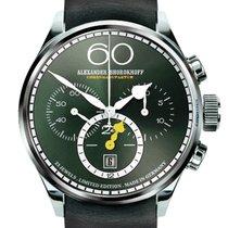 Alexander Shorokhoff Vintage AS.V2-G mit smaragdgrünem...