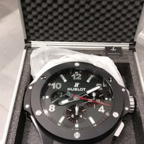 Hublot Big Bang Ferrari Wall Clock, Limited Edition