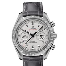 Omega Speedmaster Moonwatch Grey Side of the Moon