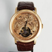 Audemars Piguet DRAGON ROSE GOLD TOURBİLLON 18 LİMİTED 001 NO