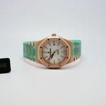 Audemars Piguet Royal Oak 41mm - Pink Gold