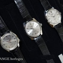 Seiko GRAND SEIKO 55th ANNIVERSARY LIMITED SET  - 3 watches