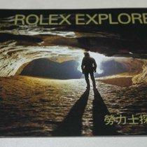 Rolex vintage booklet explorer models ref.114270/16570