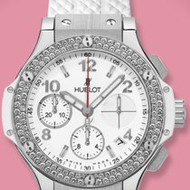 Hublot DIAMONDS WHITE BIG BANG 342SE230RW114