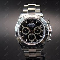 Rolex Daytona  Full Set - ref. 116520