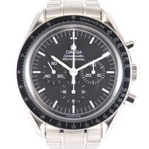 Omega Speedmaster 3570-50 with papers.