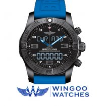 Breitling EXOSPACE B55 Ref. VB5510H2/BE45/235S