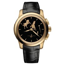 Ulysse Nardin Classic Hourstriker Limited Edition