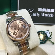 Rolex Cally - 178241 31mm Datejust Pink Flower Dial [NEW]