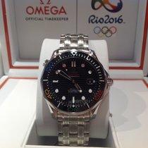 Omega Seamaster Rio 2016 olympics Limited Edition