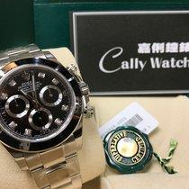 Ρολεξ (Rolex) Cally - Daytona 116509 WHITE GOLD Black Diamond...