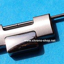 Patek Philippe 5711 Nautilus 17mm SSteel Bracelet Link