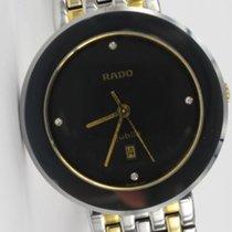 라도 (Rado) DiaStar Stahl / Gold Brillant-Indexe 152.0343.3