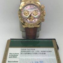 Rolex 116518G 18k YG Daytona with Original Pearl diamond dial