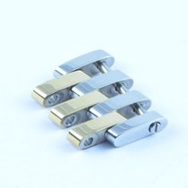 Breitling Ersatzglied Glied Link Navitimer Pilot Band Bracelet...
