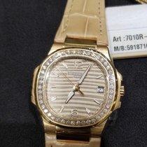 Patek Philippe Nautilus Rose Gold Ladies Watch