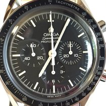 Omega Speedmaster  moonwatch  full-set