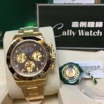 Rolex Cally - DAYTONA 116508 116508NG MOP.G DIAL BLACK 全金 貝殼面...