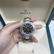 勞力士 (Rolex) DAYTONA 116503G BLK