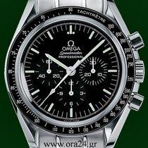 Ωμέγα (Omega) Speedmaster 42mm Moonwatch Manual Winding Cal...