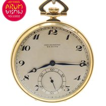 Zenith Pocket Watch 18K Gold