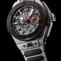 Hublot Big Bang Ferrari Boutique Edition