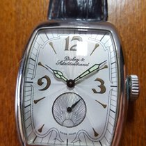Dubey & Schaldenbrand Aerodyn Vintage D.275, Hors Serie