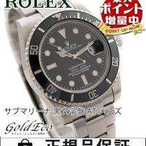 ロレックス (Rolex) 【中古】【美品】ROLEX ロレックス サブマリーナデイト メンズ 腕時計 自動巻き...