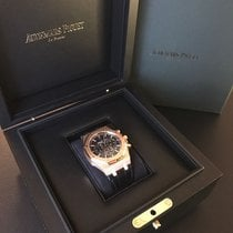 Audemars Piguet Royal Oak Chronograph 41 rose gold