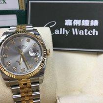 Rolex Cally - 116233 Datejust 36 SS / YG Grey Diamond Dial [NEW]