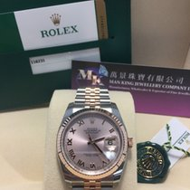 Rolex 116231  Datejust 36 Pink Roman Dial Rose Gold and Steel