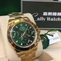 Rolex Cally - 116508 DAYTONA Full Gold GREEN Dial [2016 NEW]