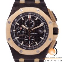 Audemars Piguet Royal Oak Offshore Chronograph QEⅡ