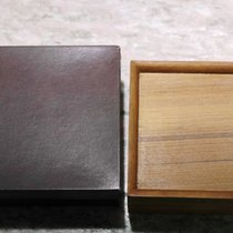 Lucien Rochat vintage wooden watch box