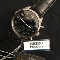 Seiko Automatic 60th Anniversary Limited Edition