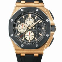 Οντμάρ Πιγκέ (Audemars Piguet) ROYAL OAK OFF SHORE 26401RO...