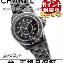Chanel 【超美品】CHANEL【シャネル】   J12 8Pダイヤモンド レディース腕時計【中古】  H2569...
