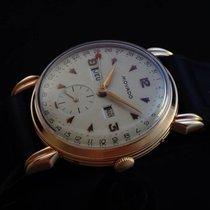 Movado Vintage 18k Rose Gold Calendar Watch Men's NOS