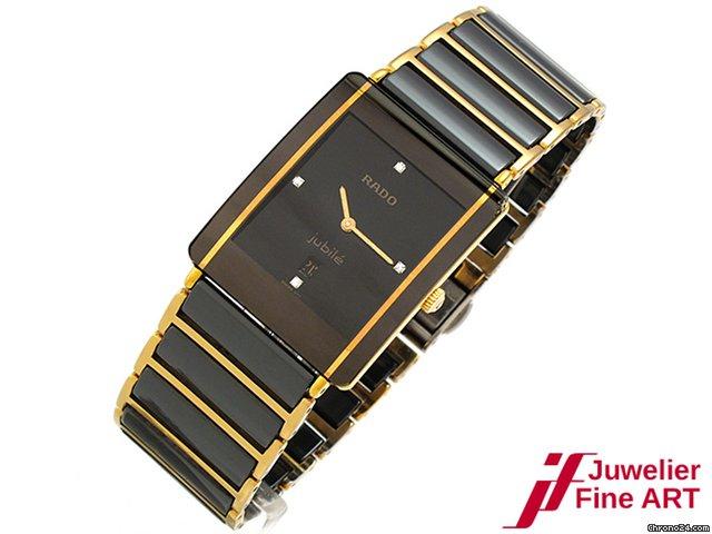 Стоимость часов rado jubile 16002823
