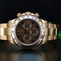Ρολεξ (Rolex) Daytona 116505 Chocolate dial